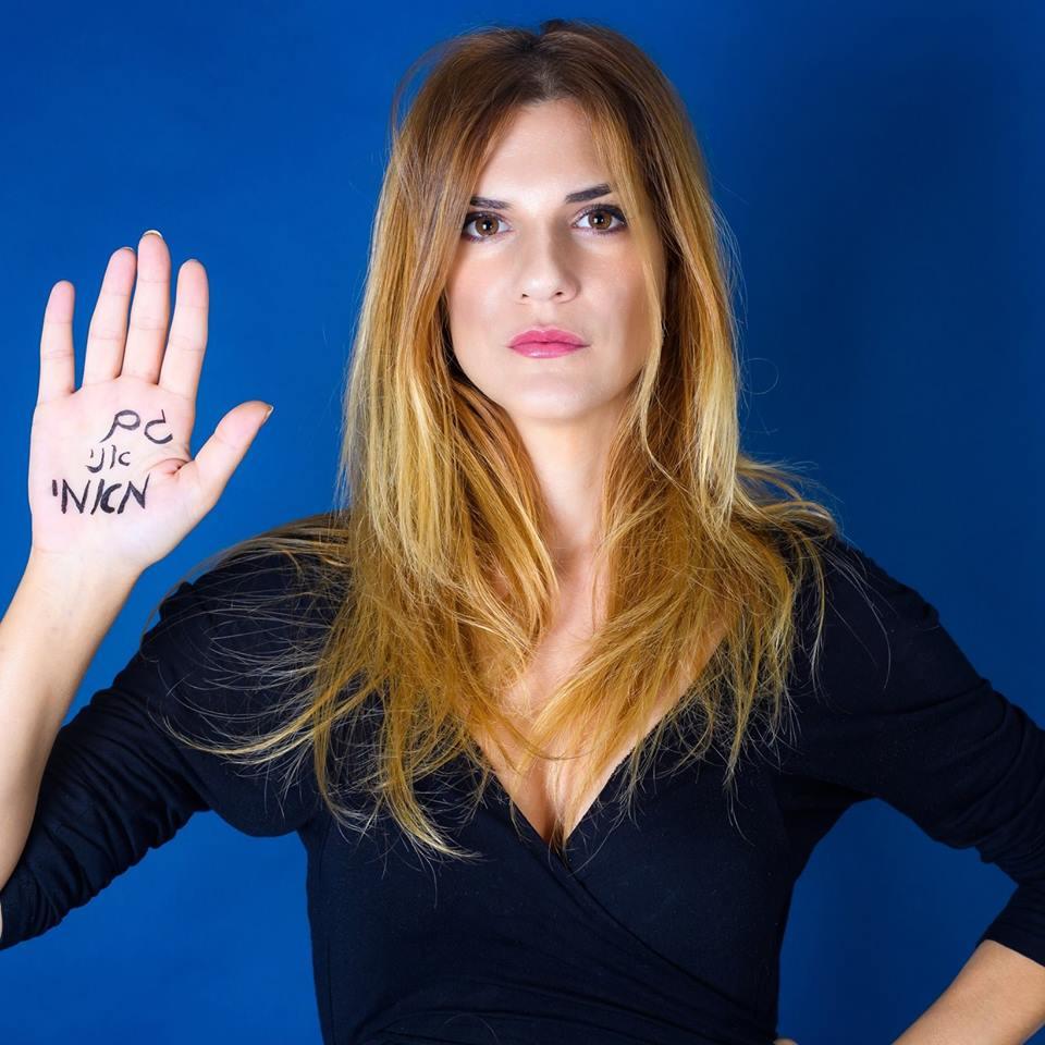 יום 6 – איך אפשר לעזור לך? – ירון ספקטור פוגש את זוהר אוריה
